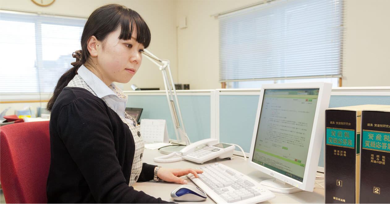 法科 学校 専門 上野 ビジネス
