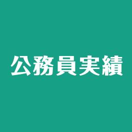 cat_shushoku